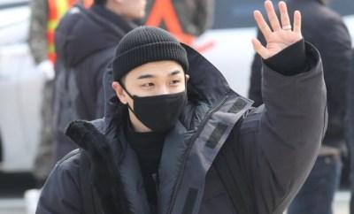 Flower Road, Min Hyo Rin, BIGBANG, Taeyang, Daesung,