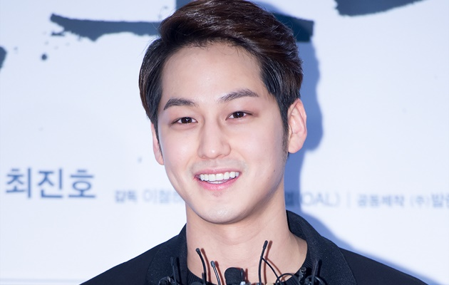 Actor Kim Bum To Start His Military Service On April 26
