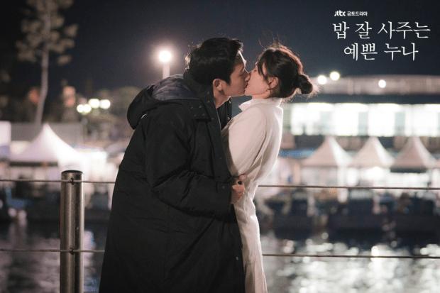 korean drama something in the rain