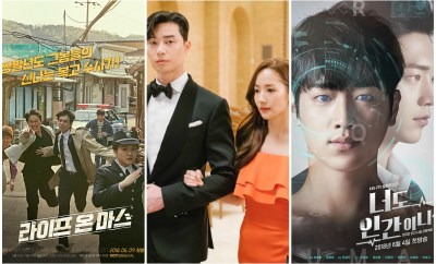 June 2018 Korean Dramas new