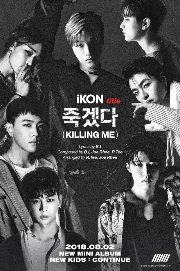 Ikon Kills It With Killing Me Bi Shares The Influences Behind