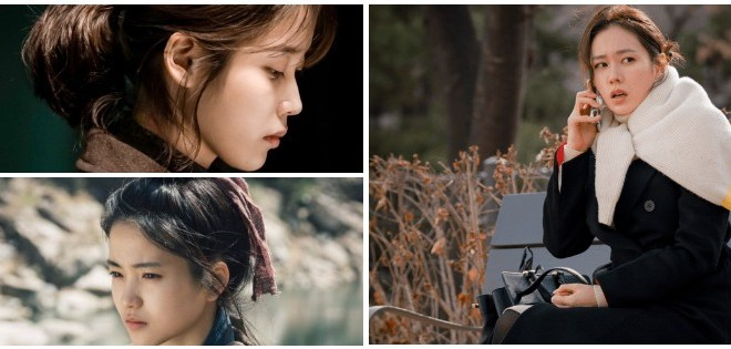 2018 Best Korean Drama Actresses
