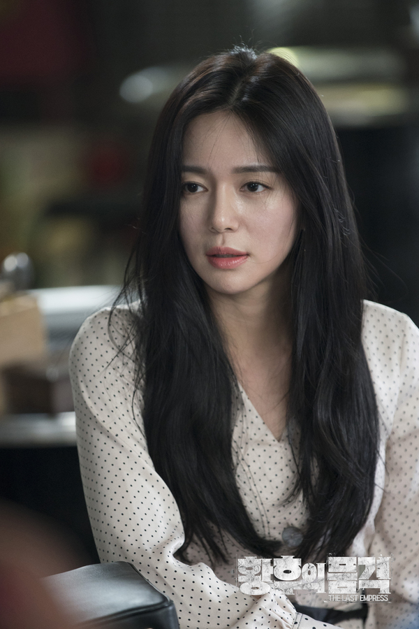 Image result for the last empress min yu ra
