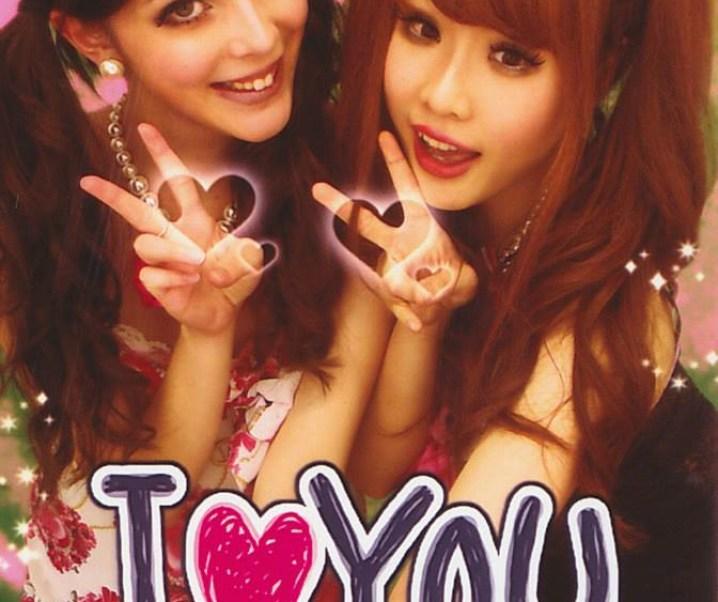 MA*RS Twins!
