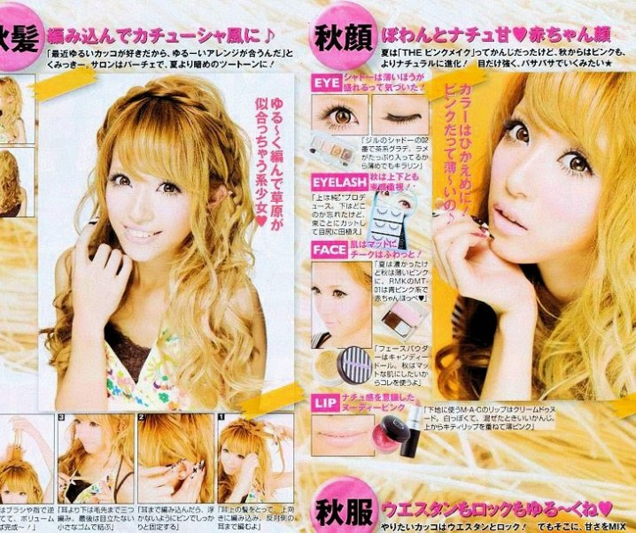 Easy Gyaru Makeup & Hair Tutorials