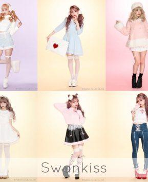 Lizzie Loves: Gyaru Autumn/Winter Collections