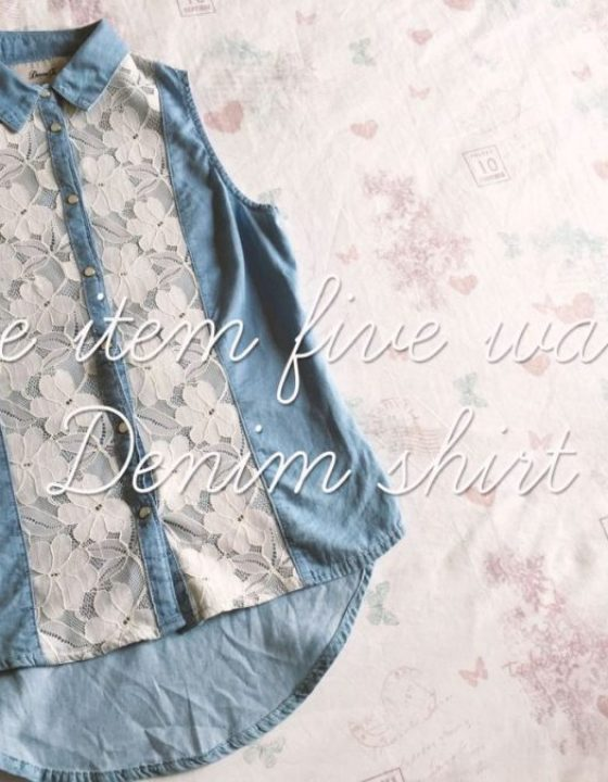 One Item Five Ways: Floral Denim Shirt