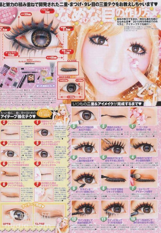 Himena Ousaki eye makeup tutorial