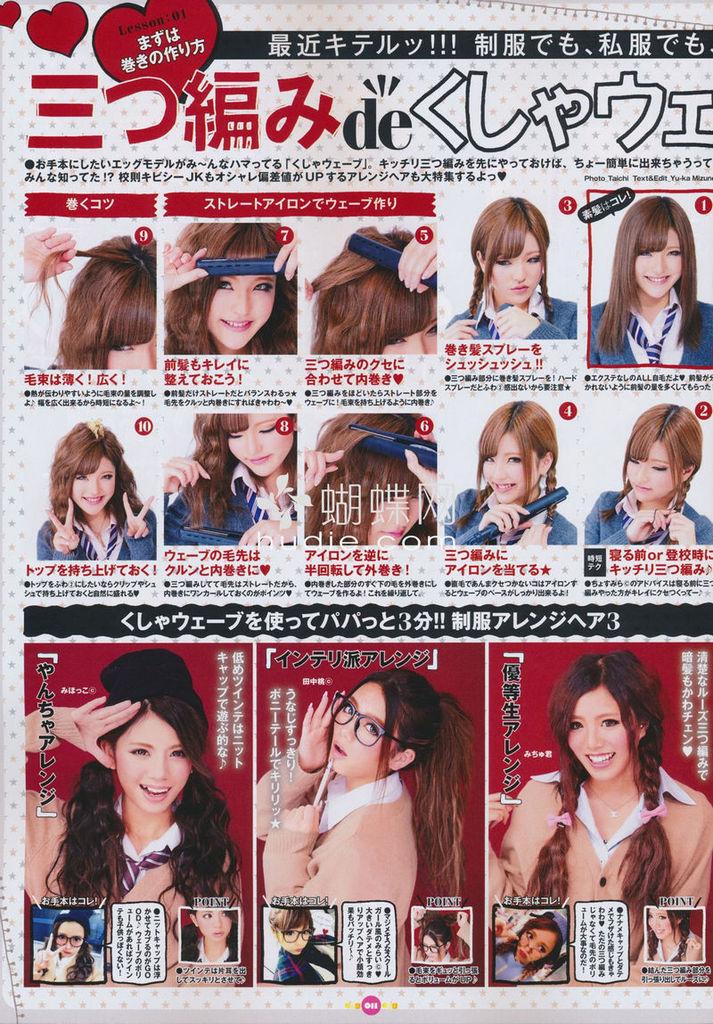 Cute gyaru hair ideas for school