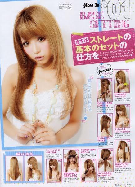 Simple straight hair tutorial for gyaru