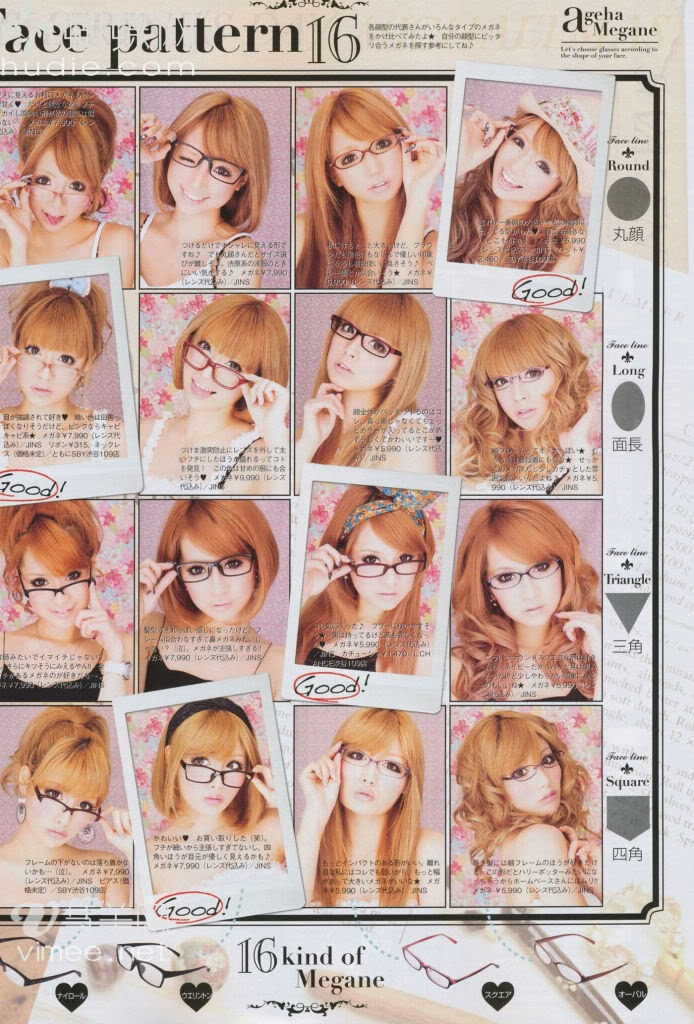 How to do gyaru with glasses