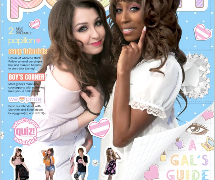 Papillon Magazine Vol 2: Gal's Guide to Gyaru!