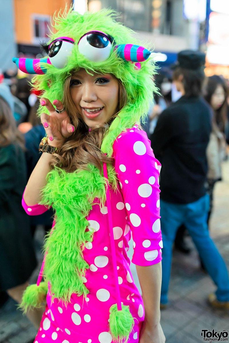 Monster Costume