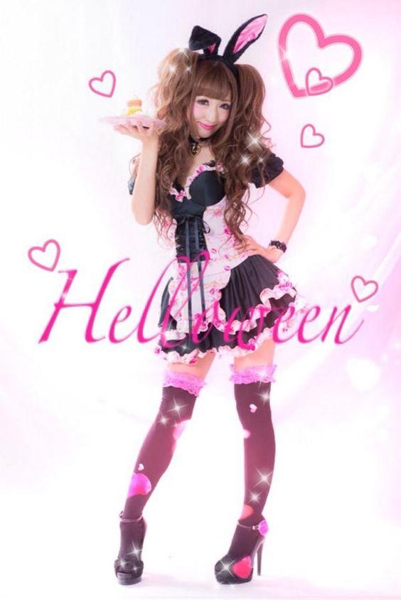 MA*RS Agejo Gyaru Halloween Costume