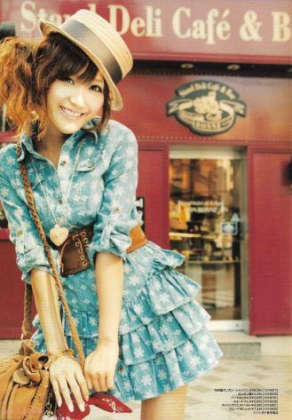 Yui Kanno wearing Liz Lisa