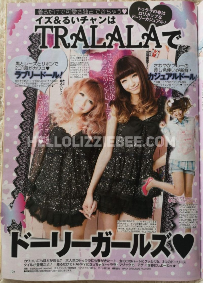Popteen April 2010 Magazine