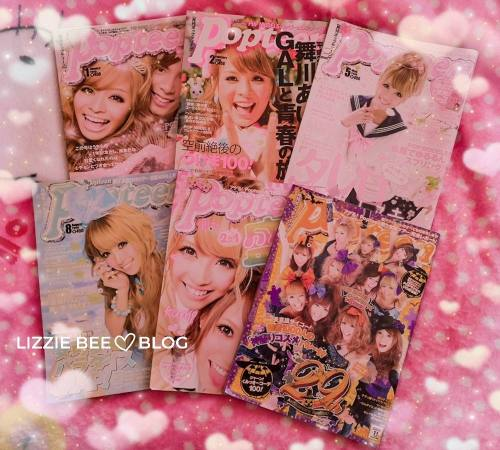 Popteen Gyaru Magazines