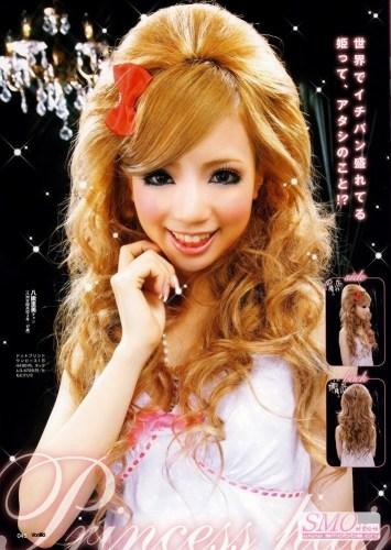 Satomin from Vanilla Girl
