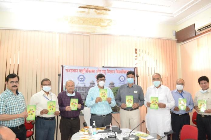 Rajasthan University of Veterinary and Animal Sciences , RAJUVAS, Bikaner, Research Foundation, Rajuvas Research Foundation,