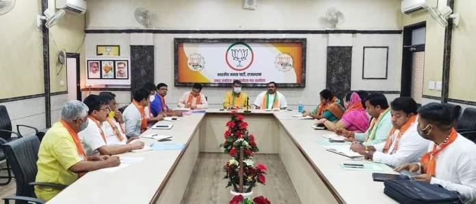 Rajasthan By-Election 2021, By-Election, By-Election 2021, Bjp Rajasthan, Dr Satish Poonia ,