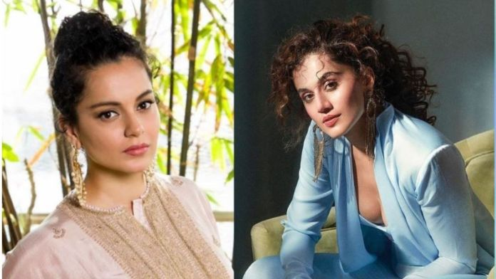 Taapsee Pannu, Income Tax Department, Bollywood Actress taapsee Pannu
