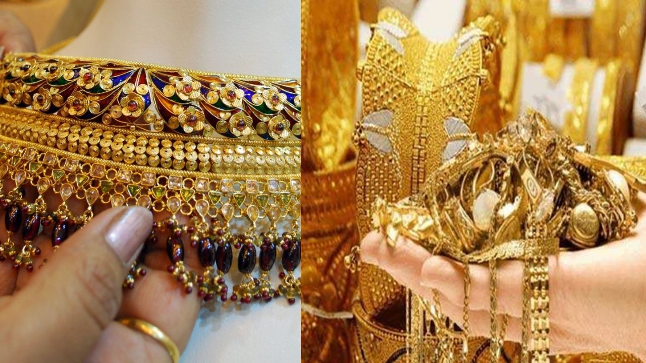 Hallmarked Jewellers, How to registration for Hallmark , Today Gold price, Gold Price Today, best gold in India, Gold Price,