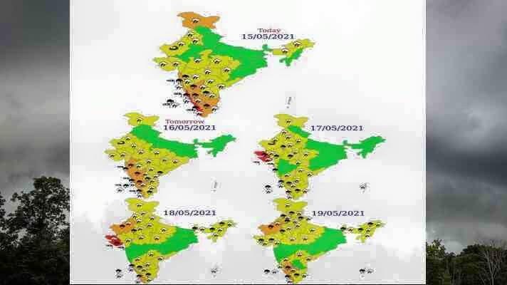 Rajasthan news, rajasthan india, राजसथान, rajasthani, news rajasthan, about rajasthan in hindi, rajasthan new, news of rajasthan, rajasthan news live, rajasthan hindi news, news hindi rajasthan, live news rajasthan,ACB Rajasthan, Cyclone Tauktae, lightning strikes, Rajasthan, Dungarpur, तौकते, तौकते तूफान, डूंगरपूर, राजस्थान, Cyclone Tauktae Rajasthan Alert , Weather Update, Cyclonic Storm, Tauktae effect in Rajasthan, imd release alert, Updates heavy rains in Rajasthan ,Gujarat, Maharashtra,Mumbai, Mumbai Weather, Mumbai India, Kerala, IMD, heavy rain, Cyclonic storm, Cyclone Tauktae, Tauktae, Cyclone Tauktae update, Cyclone Tauktae LIVE Updates, Tauktae, Tauktae video, Tauktae details, Tauktae photo, Tauktae Mumbai, Red Alert In Maharashtra, NDRF Teams, Rajasthan NewsJaipurNews,weather update Cyclone Tauktae,Cyclone Taukate,Cyclone Tauktae effect in Rajasthan, मौसम विज्ञान विभाग, चक्रवात, तौकते, आईएमडी, अरब सागर, cyclone,tropical cyclone, cyclones, hurricane, storm meaning,hurricane meaning, typhoon, hurricanes, cyclone meaning, amphan meaning, what is cyclone, cyclone images,tropical depression,types of cyclone, types of winds, cyclone, Cyclone Tauktae, imd, Indian Metrological Department,Maharashtra,National Disaster Response Force,cyclone tauktae,NDRF, चक्रवाती तूफान तौकते का राजस्थान में असर, दक्षिण राजस्थान में होगी बारिश, पश्चिमी विक्षोभ सक्रिय, राजस्थान मौसम अपडेट समाचार, राजस्थान ताजा समाचार, Aaj ka mausam, Cyclone Warning Red alert, Cyclonic Storm Tauktae,