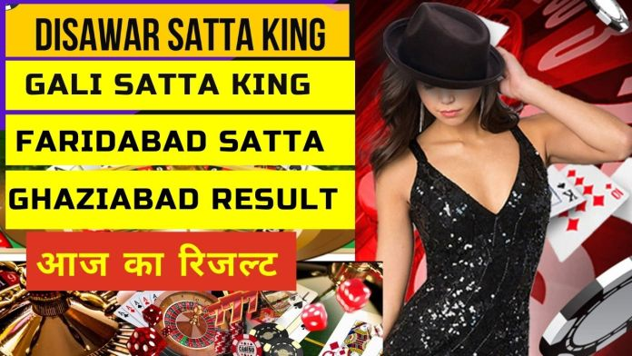 Desawer satta king result,aaj ka dillee disavr laiv ri, मटका चार्ट,satta chart,satte ki khabar, गाजियाबाद सट्टा किंग,satta king disawar ki khabar, दिसावर की खबर, दिसावर सट्टा बाजार, दिसावर में आज सुबह क्या है 2020, दिसावर चार्ट 2020, disawar satta, दिसावर में आज क्या खुला है, Satta King, Sattaking,Gali Result, Desawar, Satta Result, Deshawar,Desawar Result, Gali Satta, Satta, Gali Satta, गली रिजल्ट , सट्टा किंग ,satta king fast, satta king ghaziabad ,satta king 786,satta king result,satta king online,satta king faridabad ,shri ganesh satta king,satta king result chart,taj satta king,satta king kashipur,satta king desawar 2019,satta king 2018,satta result,satta company,satta king 2019,satta king up,satta king chart,satta king gali,satta king 2018 chart,satta king chart 2019,gali satta chart,satta king 2019 chart,satta king desawar,fast satta result,gali desawar result,how to earn money online,how to earn online,how to earn money online in hindi,how to earn money online without investment,Disavr Kee Subh kee Disavr men aaj kya aaya,how to earn money online paytm,online paise kaise kamaiye,दिल्ली दिसावर, सट्टा दिसावर की खबर, दिसावर चार्ट 2021, दिसावर सट्टा बाजार,Disawar Satta King Result, सट्टा किंग,Satta King, सट्टा किंग फरीदाबाद,Satta King Faridabad, सट्टा किंग फरीदाबाद रिजल्ट,Satta King Faridabad Result,Satta,SattaResult,Satta King Faridabad Result Today,Satta Batta,Satta Matka,Faridabad Satta King,New Faridabad Satta King,Satta King 2021, Faridabad Satta King Result, Faridabad Satta King ,Gaziyabad,Satta King Gaziyabad,Gaziyabad Satta King,Gaziyabad Satta,Gali Gaziyabad,Gaziyabad Result,Gaziyabad Record,Gaziyabad Matka,Gaziyabad Satta number,Gaziyabad Khabar, गाजियाबाद सट्टा, गाजियाबाद, गली गाजियाबाद, सट्टा गाजियाबाद, गली गाजियाबाद सट्टा,Satta,Satta Matka,SattaResult,Satta Number,Satta Batta,Satta Matka market,Ghaziabad,Ghaziabad satta,Gali disawer,Gali Ghaziabad Satta King,Gaziyabadsatta king,Gaziyabad chart,Gaziyabad satta result,Ghaziabad satta result,satta king