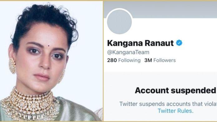 Kangana Ranaut, Kangana Ranaut bollywood, bollywood actress, Kangana Ranaut twitter, Kangana Ranaut twitter account suspended, Kangana Ranaut banned, fashion designers, west bengal, bjp, election, कंगना रनौत, एक्ट्रेस कंगना रनौत, बॉलीवुड एक्ट्रेस, फिल्म इंडस्ट्री, कंगना रनौत ट्विटर, kangana ranaut,kangana ranaut video,kangana ranaut twitter,covid 19,coronavirus pandemic, kangana ranaut, kangana ranaut twitter, kangana ranaut news, kangana ranaut age, kangana ranaut movies, kangana ranaut net worth, kangana ranaut husband, kangana ranaut instagram, kangana ranaut hot, kangana ranaut sister, kangana ranaut house, kangana ranaut office, kangana ranaut latest news, kangana ranaut biography, kangana ranaut family, kangana ranaut tweet, kangana ranaut filmography, kangana ranaut height
