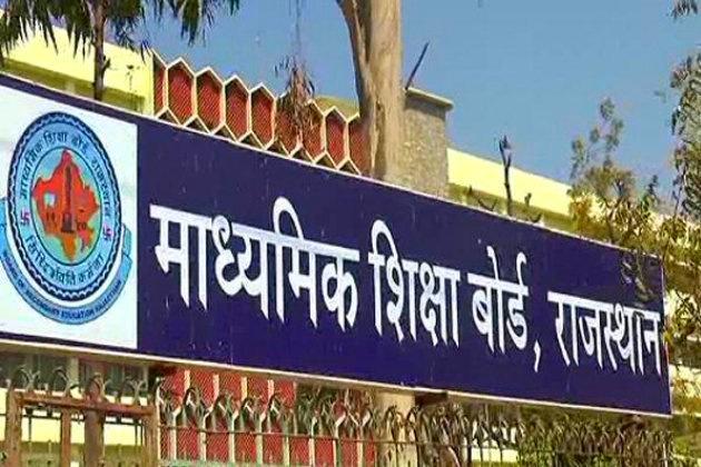 RBSE, , Rajasthan RBSE Board Result 2021, Rajasthan RBSE Board 10th Result 2021, Rajasthan RBSE 12th Board Result 2021, RBSE Board Result 2021, राजस्थान बोर्ड रिजल्ट 2021, Board result, राजस्थान बोर्ड 10वीं रिजल्ट 2021, राजस्थान बोर्ड 12वीं रिजल्ट 2021, राजस्थान बोर्ड मू्ल्यांकन नीति 2021, RBSE Result,