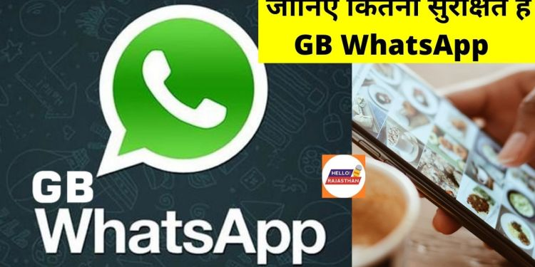 GB WhatsApp, whatsapp, Gb whatsapp updates, technology,tech guide,GB Whatsapp, WhatsApp Web version, GB WhatsApp download, WhatsApp, ,Computers and Technology, Science and Technology,Tech guide tech-guide technology hindi news,
