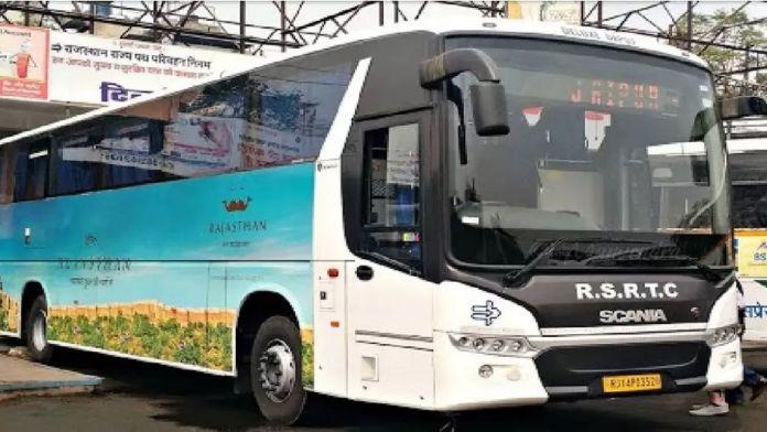 : Rajasthan News, Jaipur News, Rajasthan roadways, RSRTC, RSRTC online booking started, कोरोना गाइडलाइन जरूरी, राजस्थान रोडवेज, राजस्थान ताजा समाचार, rsrtc, rsrtc bus enquiry, rsrtc ticket booking, rsrtc booking, rsrtc login, rsrtc bus, rsrtc online, rsrtc online booking, rsrtc bus booking, rsrtc bus enquiry number, rsrtc bus timetable, rsrtc time table, rsrtc login ticket, rsrtc online ticket booking, rsrtc log in, Rajasthan Roadways, Rajasthan Roadways Bus, SUPER LUXURY BUS,