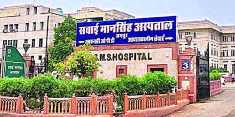 Health Sector, SMS Hospital, Rajasthan Hindi News, Best health serice in Rajasthan, Health News, genome sequencing in India, genome sequencing in Rajasthan, genome sequencing, Rajasthan SMS Hospital,
