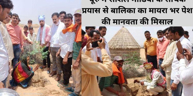 चूरू समाचार, Apni Pathshala, Best Education, Churu, Churu Today News, Churu Hindi News,