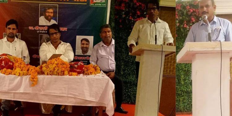 LJP Rajasthan, awareness campaign, public awareness, atrocities,
