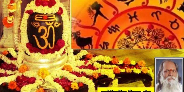 saavn, savan, shivratri , Sawan 2021 , Horoscope,