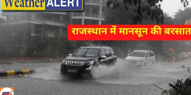 Weather, Weather Tomorrow, Weather Today, Weather Report, Jaipur weather