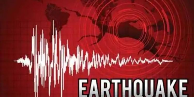 earthquake, earthquake now, earthquake today, earthquake near me