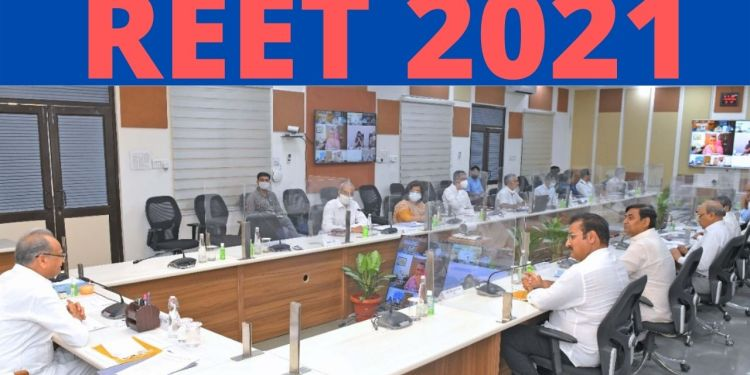 REET Exam 2021, REET Exam Rajasthan, REET Exam Update, REET Exam Today news, REET Exam Result, REET Exam answersheet, REET Exam answer Key, REET Exam Guidelines Released