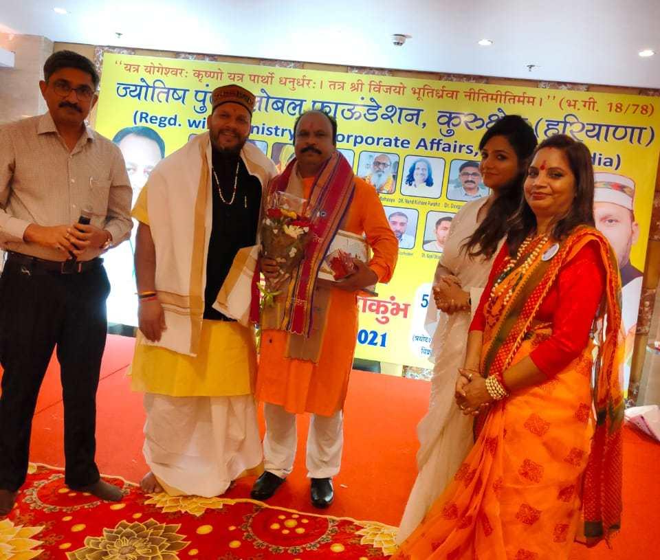 Astrology, Horoscope, Kundali analyst, Anish Vyas, Jyotish Punj Global Award ,