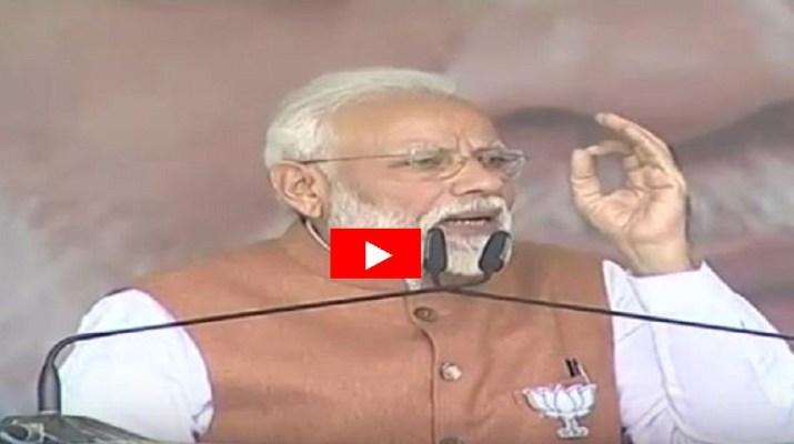 प्रधानमंत्री नरेंद्र मोदी शाम 6 बजे देश को करेंगे संबोधित, देश की जनता से जुड़ने की अपील 1