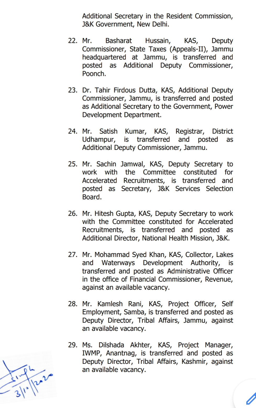 Jammu & Kashmir: Transfers and postings in administration 7