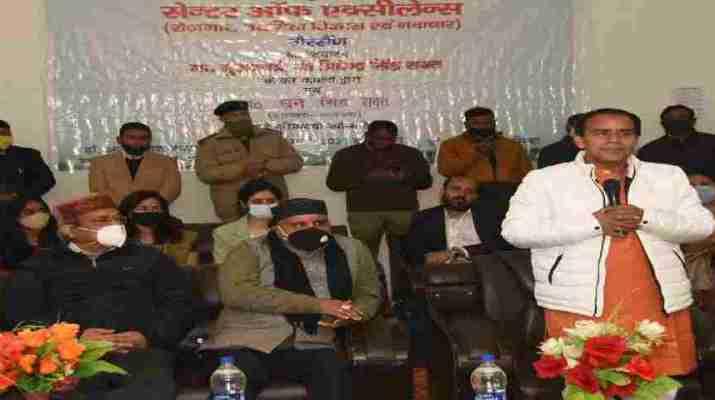 उच्च शिक्षा एवं सहकारिता राज्य मंत्री डाॅ. धन सिंह रावत ने राजकीय पाॅलिटैक्निक गैरसैंण में रोजगार, उद्यमिता विकास एवं नवाचार का किया उद्घाटन, कहा राज्य सरकार का प्रयास उद्यमिता को बढ़ावा 1