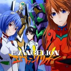 Evangélion