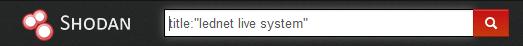 shoden led live system