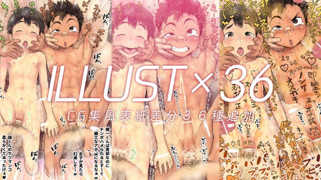 Osugaki Sentou Hyoushi Sabun 36-shu English Subbed – [Shiba Yuuji/Danzi Engine]