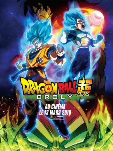 Affiche du film Dragon ball