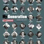 Jeroen Wielaert – My Generation