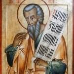 Lessen van de profeet Nahum