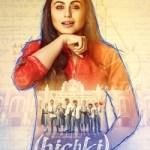 Gezien: Hichki / Hiccup (2018)